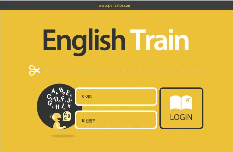 English_Training